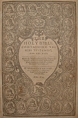 Click Here -KJV 1614 Title Page - Ask for the old paths, where is the good way!