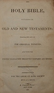 Click Here -KJV 1829 Title Page - Ask for the old paths, where is the good way!