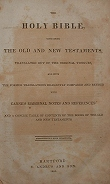 Click Here -KJV 1844 Title Page - Ask for the old paths, where is the good way!