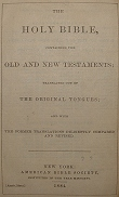 Click Here -KJV 1884 Title Page - Ask for the old paths, where is the good way!