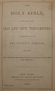 Click Here -KJV 1893 Title Page - Ask for the old paths, where is the good way!