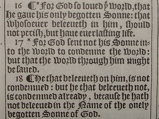 THE MYTH OF EARLY REVISIONS - 1611 First Edition (KJV) English Authorized Version Holy Bible (Gothic letter style)!